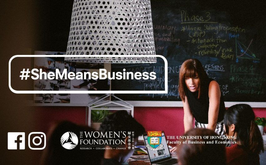 fb_shemeansbusinesslaunch